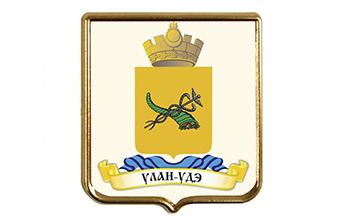 kuda-sdat-kleshha-na-analiz-v-ulan-ude-mini-1