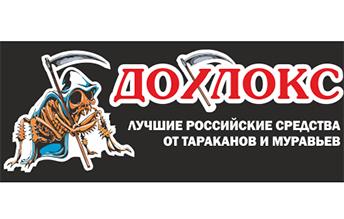 gel-ot-tarakanov-dohloks-mini-123