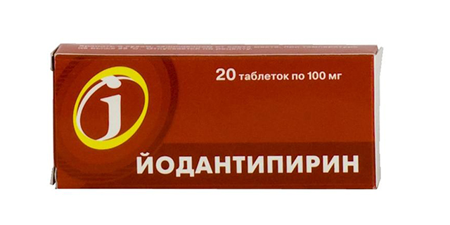 Йодатрипин