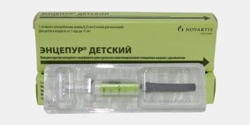 Детская вакцина