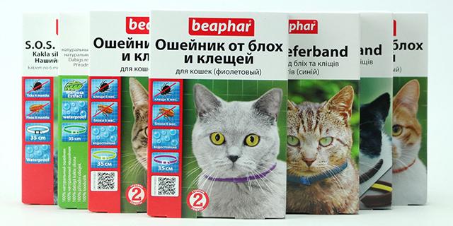 Ошейники Беафар