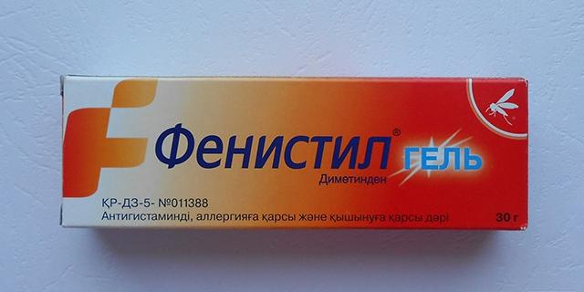 top-6-sredstv-ot-komarov-dlya-detey-do-1-goda3